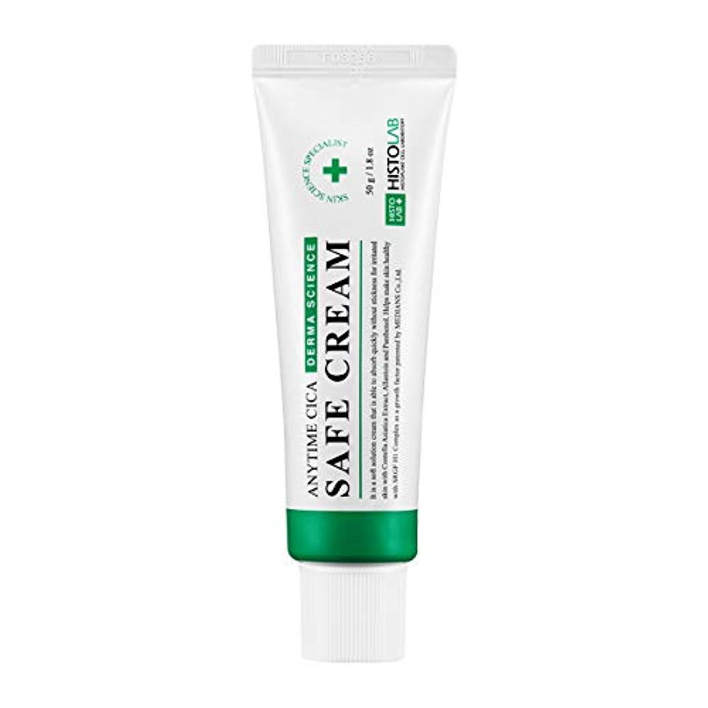 割り当て世辞哺乳類[Histolab][韓国コスメ]Anytime Cica Safe Cream無料サンプル