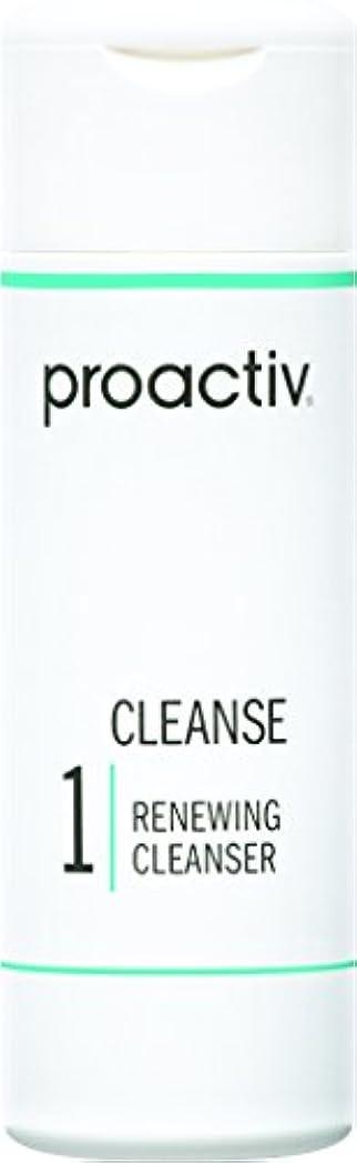 要件汚染まともなプロアクティブ Proactiv リニューイング クレンザー 120mL