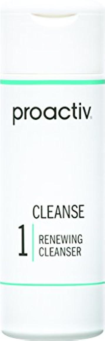 整理する花瓶環境保護主義者プロアクティブ Proactiv リニューイング クレンザー 120mL
