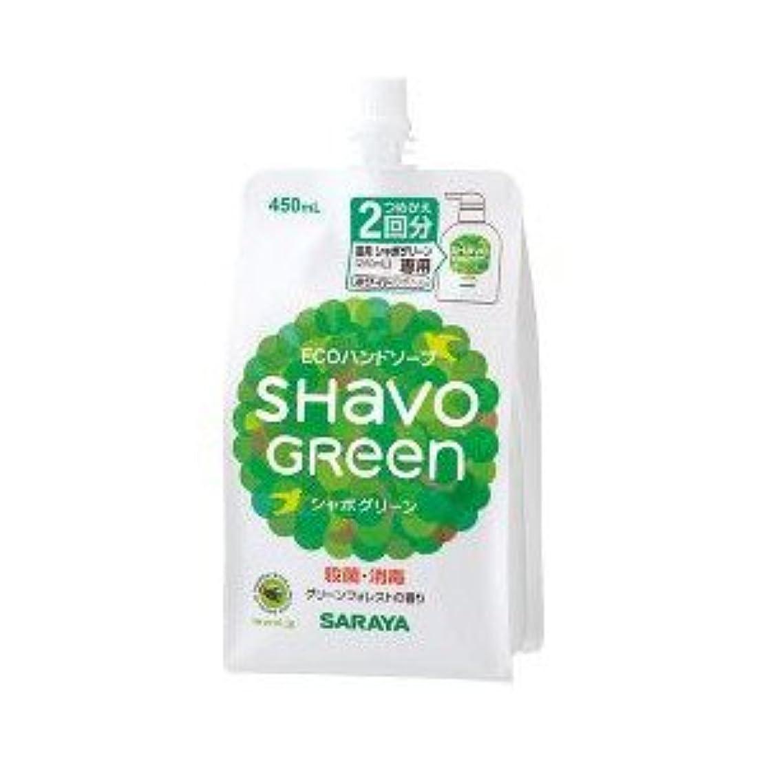 最小線形専制シャボグリーンソープ 詰替用 × 3個セット