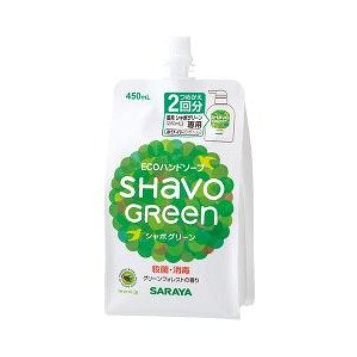 価格処理ウールシャボグリーンソープ 詰替用 × 3個セット