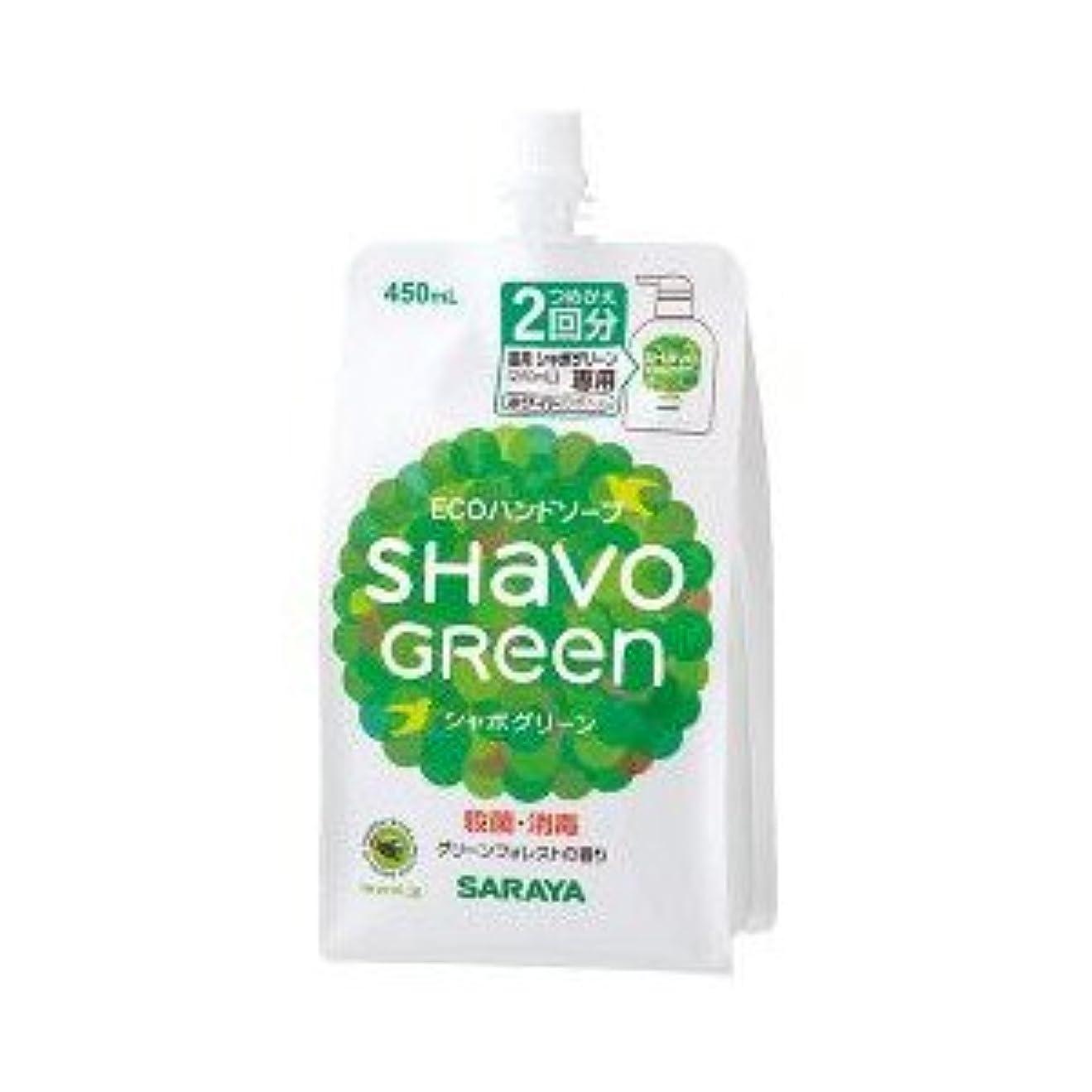 サラヤ 薬用ハンドソープ シャボグリーン 450ml つめかえ用2回分 無着色のエコハンドソープ 殺菌?消毒×16点セット (4973512230714)