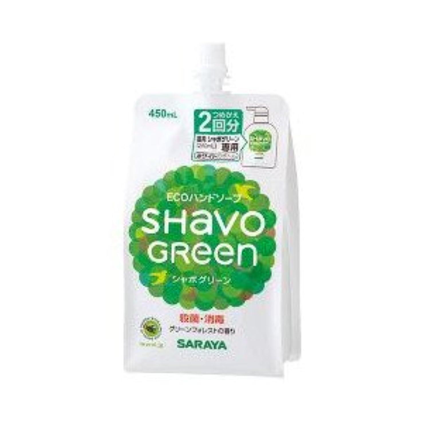 信じる非互換控えるシャボグリーンソープ 詰替用 × 5個セット