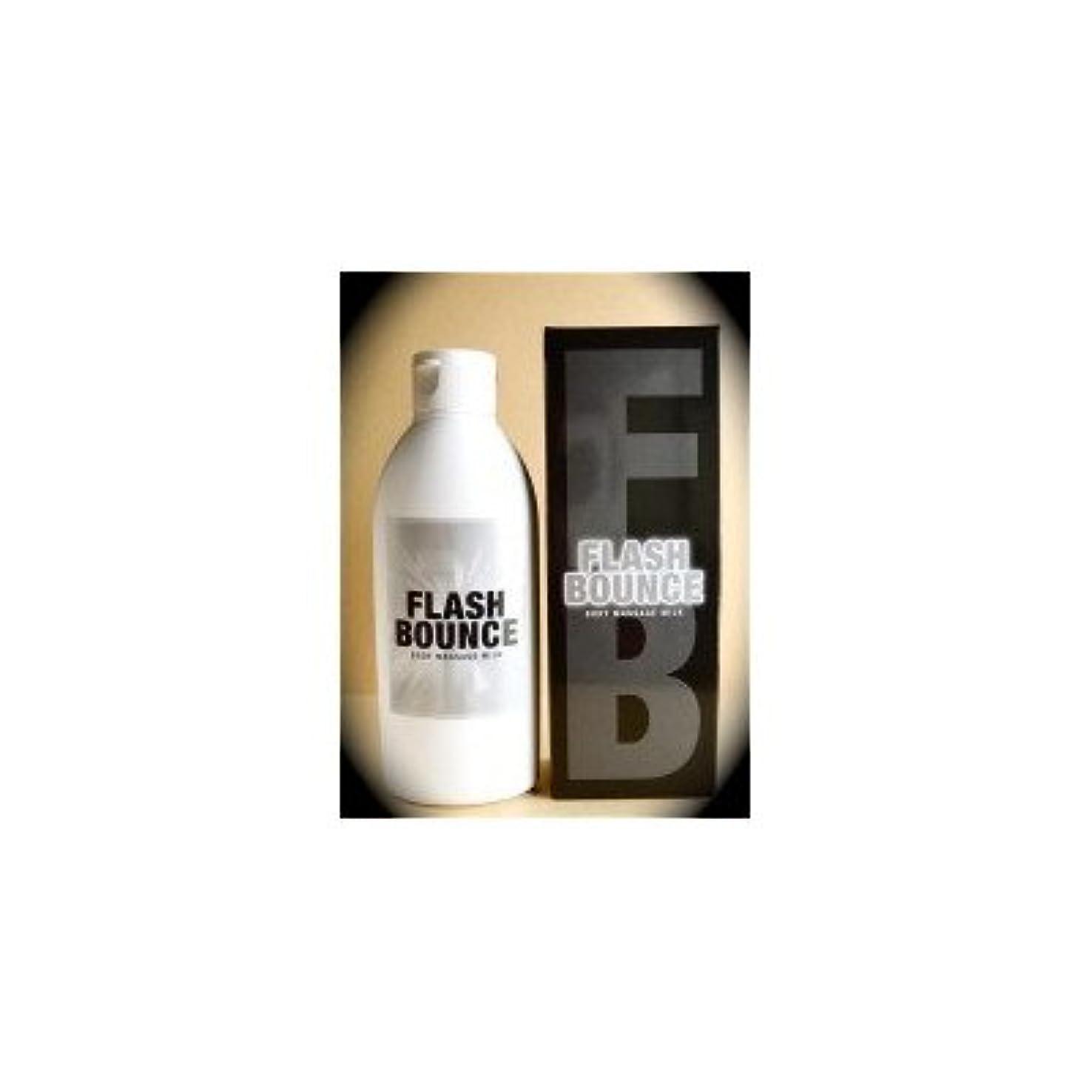 予防接種軽量水陸両用天然鉱物配合ボディマッサージクリーム フラッシュバウンス 150ml