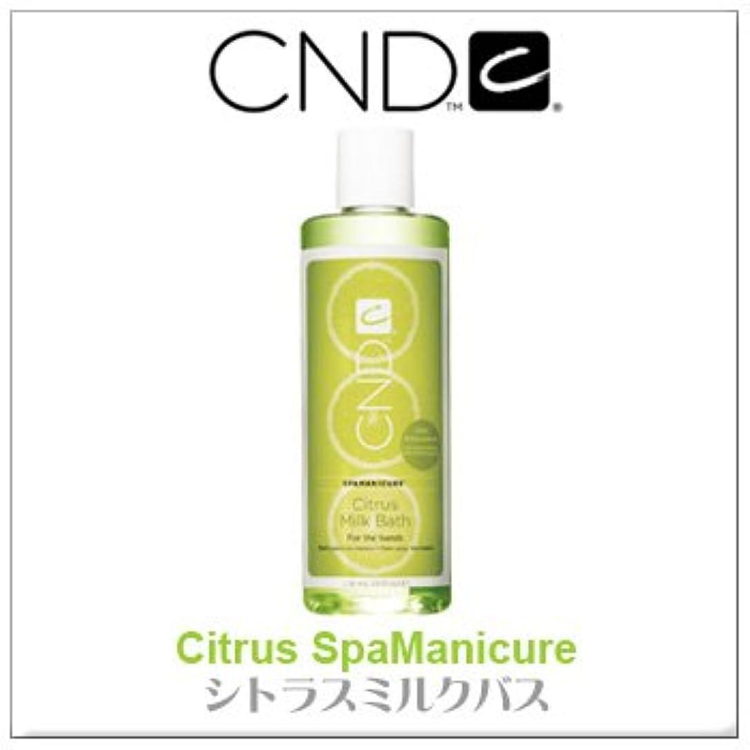 ソケット割り込み氷CND (シーエヌデー) シトラス ミルクバス ハンドソーク用オイル