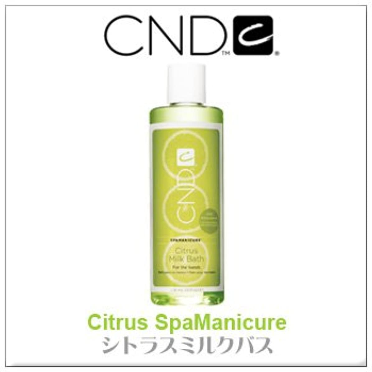ホーム物理敬礼CND (シーエヌデー) シトラス ミルクバス ハンドソーク用オイル