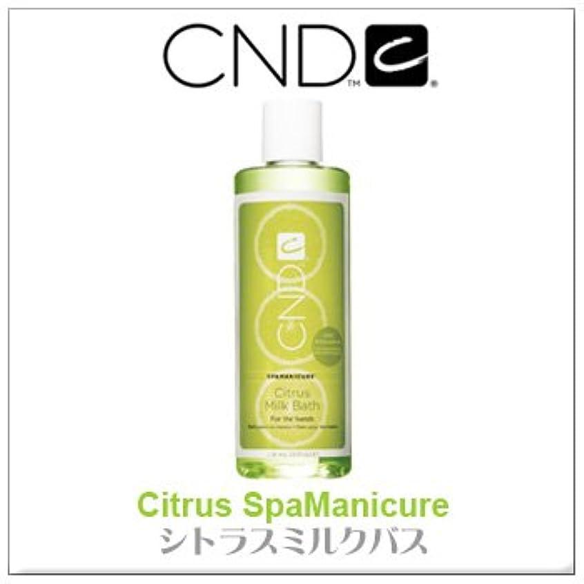 チョップバンガロー綺麗なCND (シーエヌデー) シトラス ミルクバス ハンドソーク用オイル