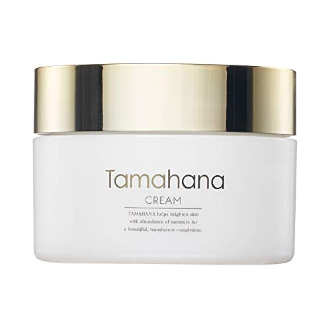 失倍率裸Tamahana(タマハナ) 珠花 クリーム N 30g