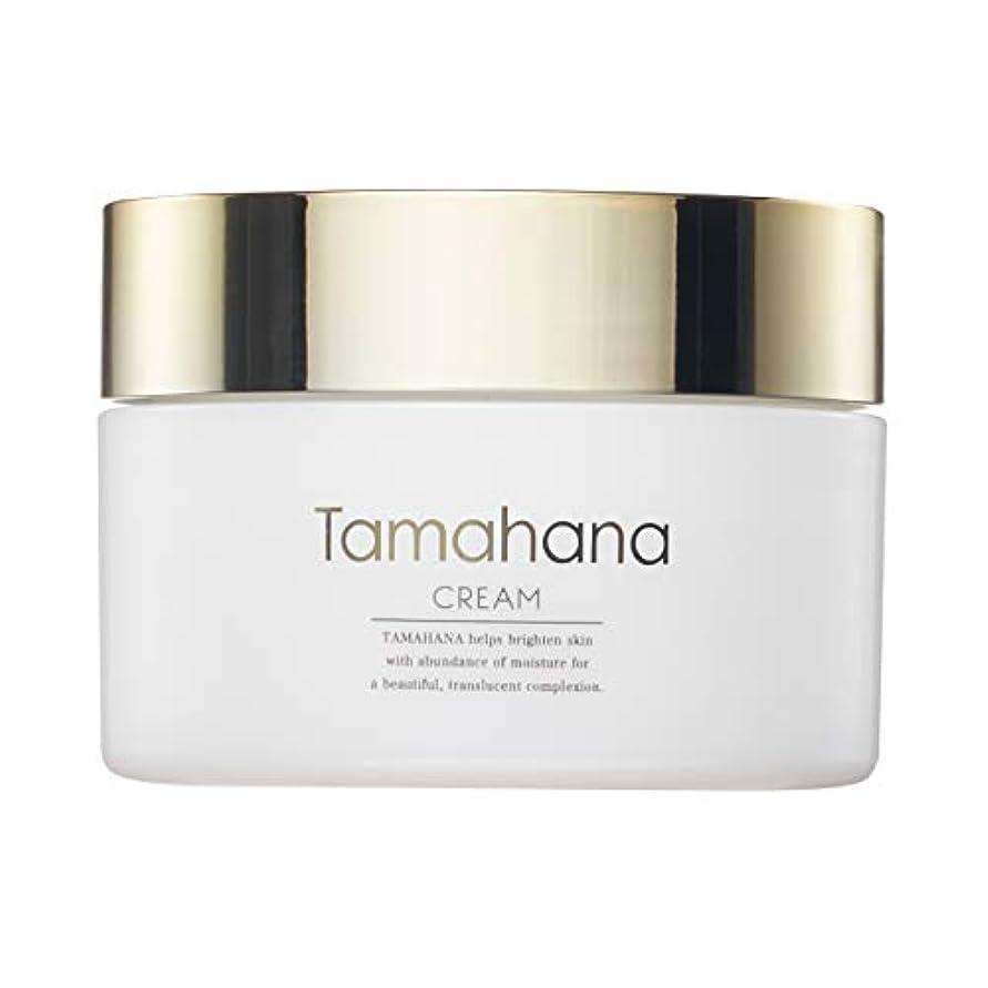 費用企業チーフTamahana(タマハナ) 珠花 クリーム N 30g