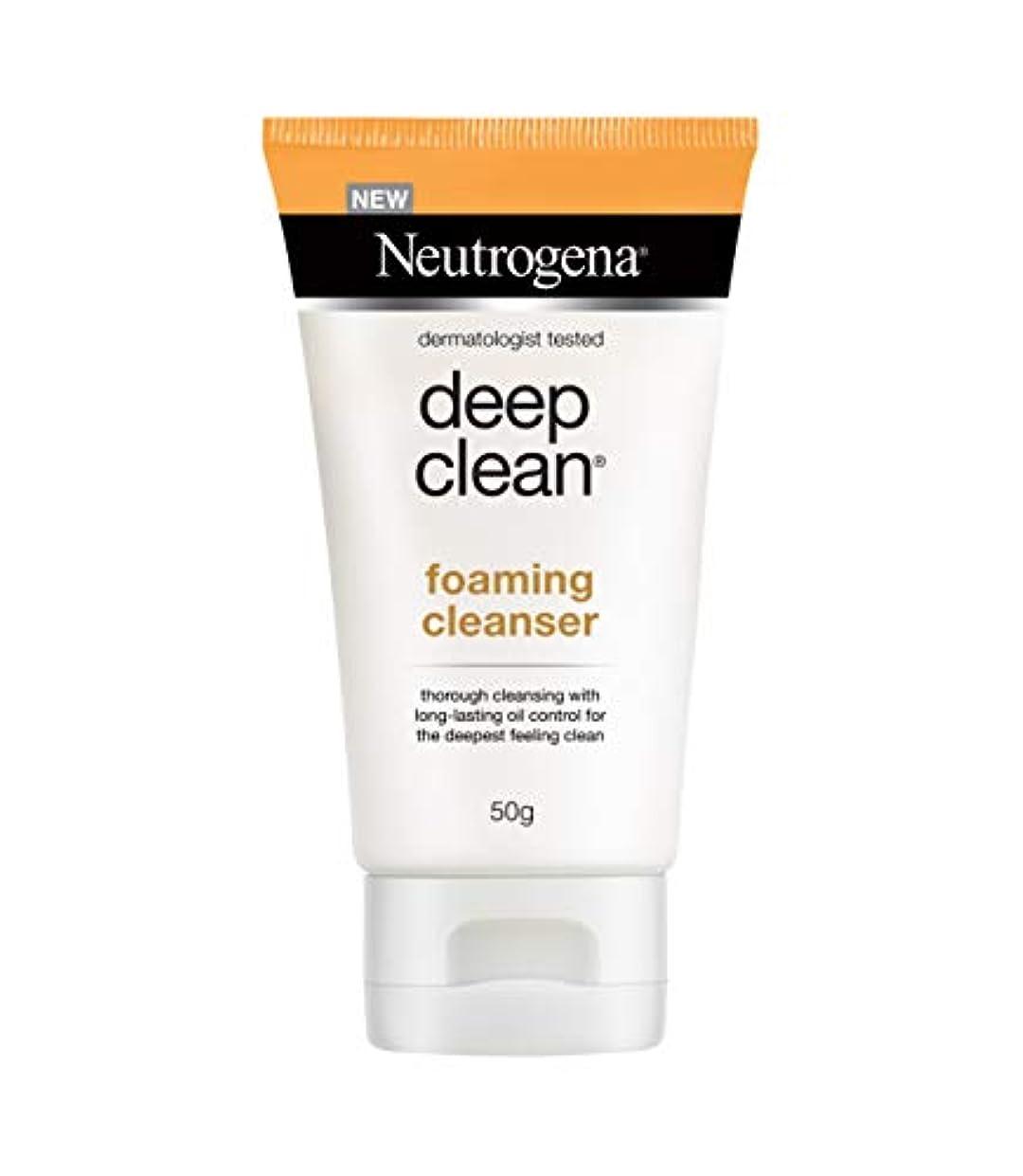 お手入れ省テーブルを設定するNeutrogena Deep Clean Foaming Cleanser, 50g