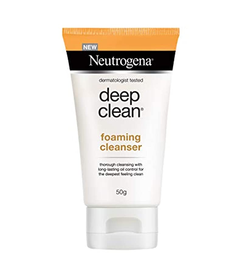 苦情文句マサッチョ回転Neutrogena Deep Clean Foaming Cleanser, 50g