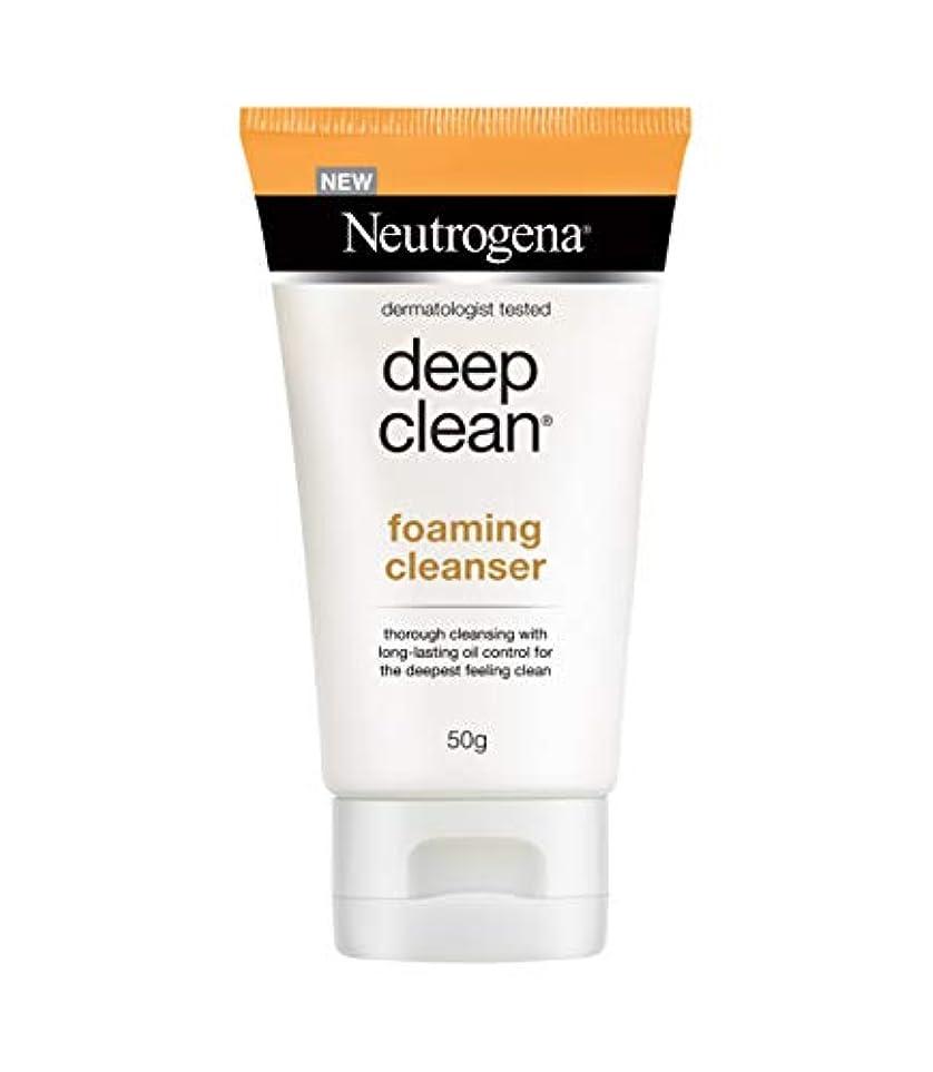 家事をするラジカルNeutrogena Deep Clean Foaming Cleanser, 50g