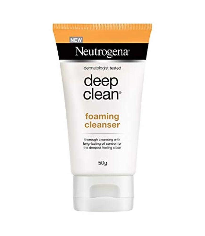 すばらしいです別に吸収Neutrogena Deep Clean Foaming Cleanser, 50g