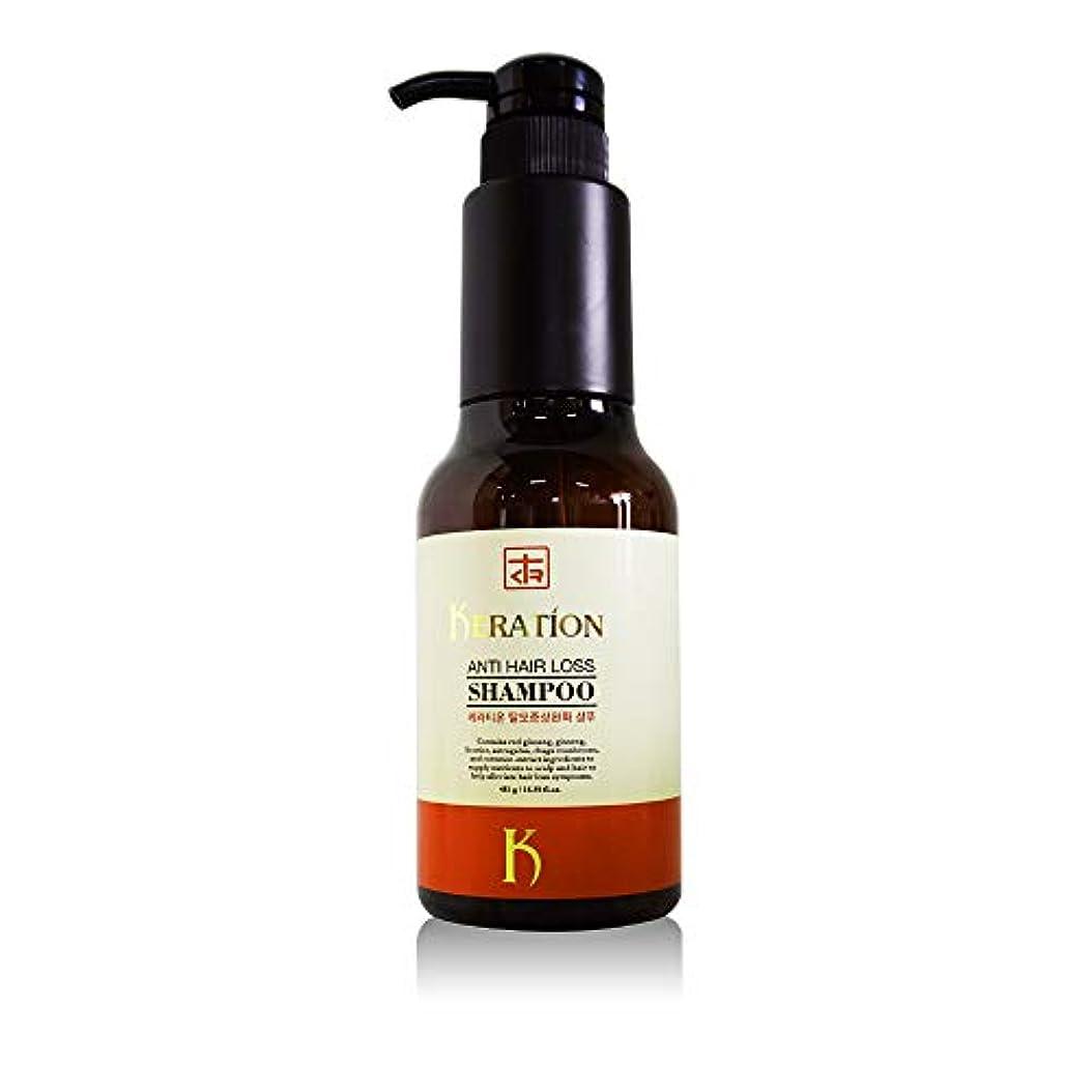 医師意外批判的Keration アンチ抜け毛シャンプー485ml (Keration Anti Hair Loss Shampoo -6 kinds of herbal extracts) [並行輸入品]