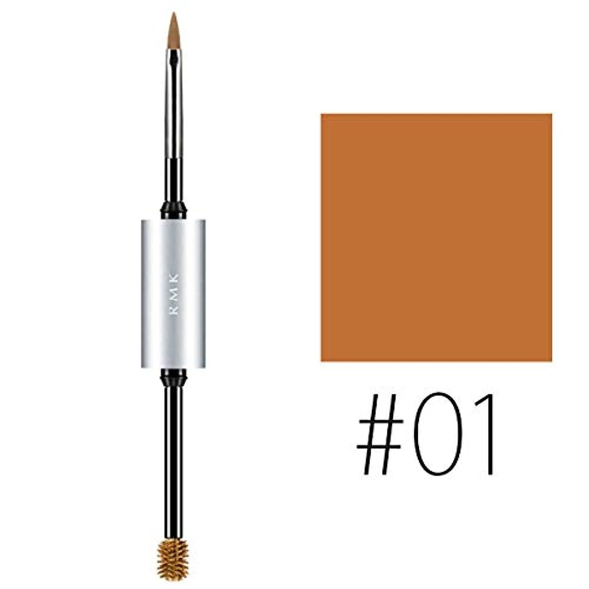 分析登場一次RMK Wアイブロウカラーズ【#01】 #キャラメルゴールド 5.4g