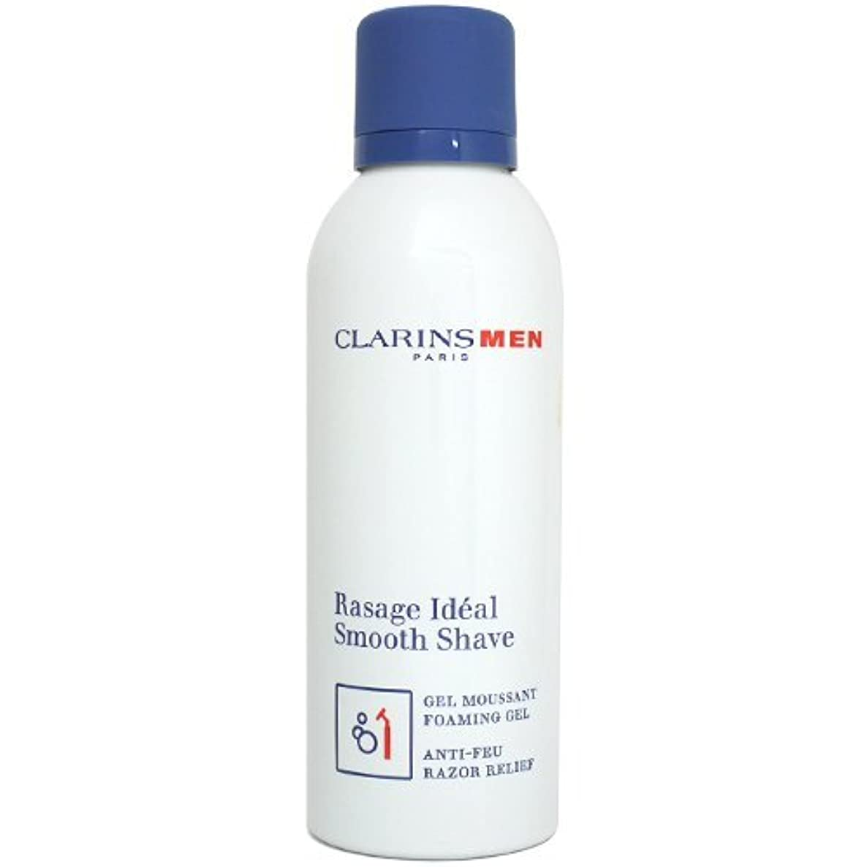 分離するマーク鍔クラランス CLARINS メン スムース シェイヴ 150mL [並行輸入品]