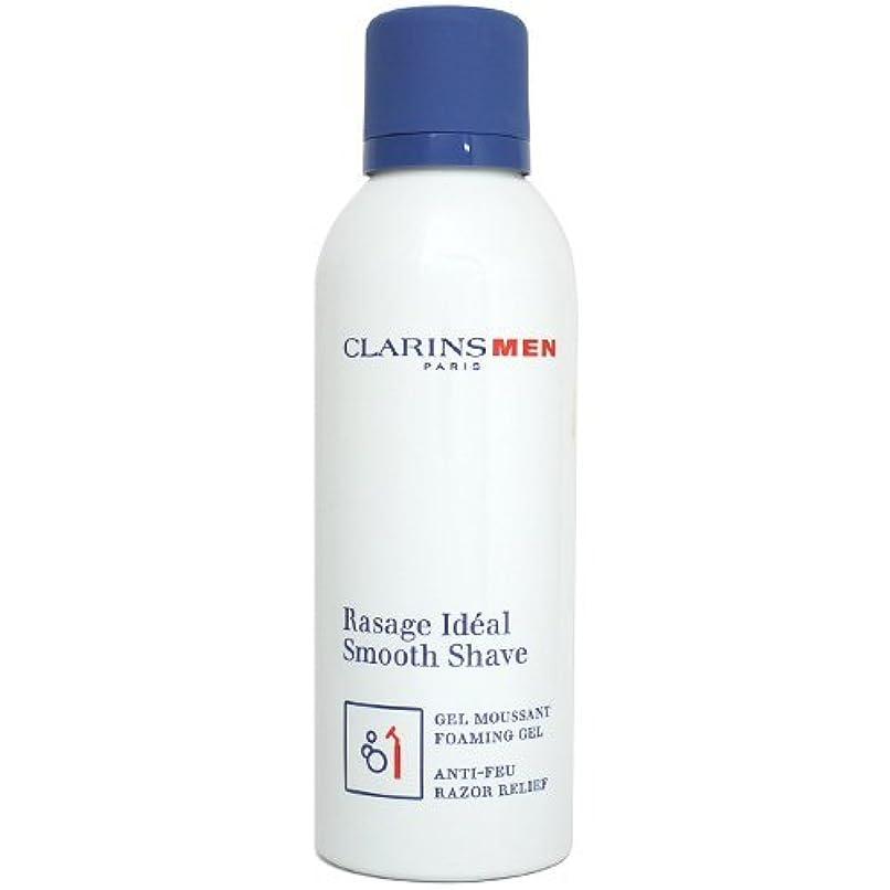 宿反対した確保するクラランス CLARINS メン スムース シェイヴ 150mL [並行輸入品]