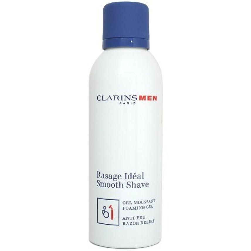 圧倒的パット深さクラランス CLARINS メン スムース シェイヴ 150mL [並行輸入品]