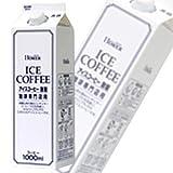 ホーマー アイスコーヒー無糖1000ml紙パック×12本入