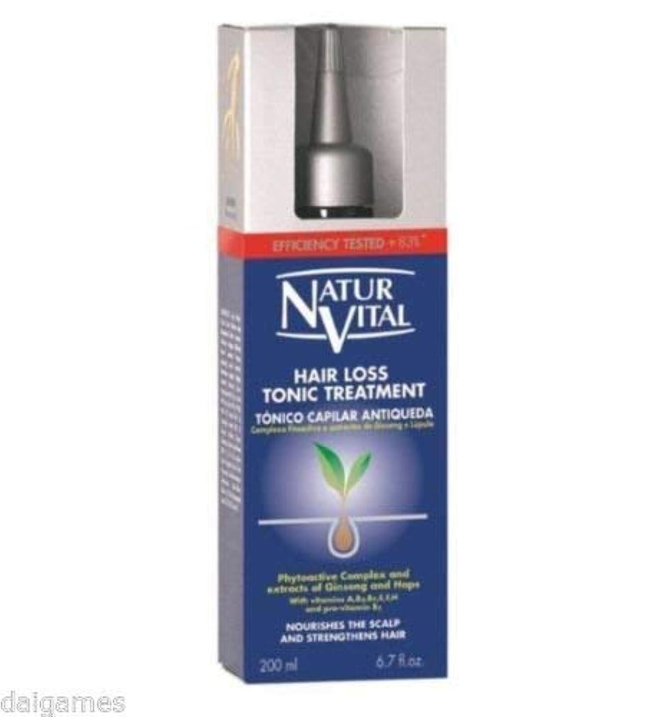 恩恵わな抜け目のないNATURVITAL 抜け毛トリートメントトニック200は、脱毛の症状を戦うmlの