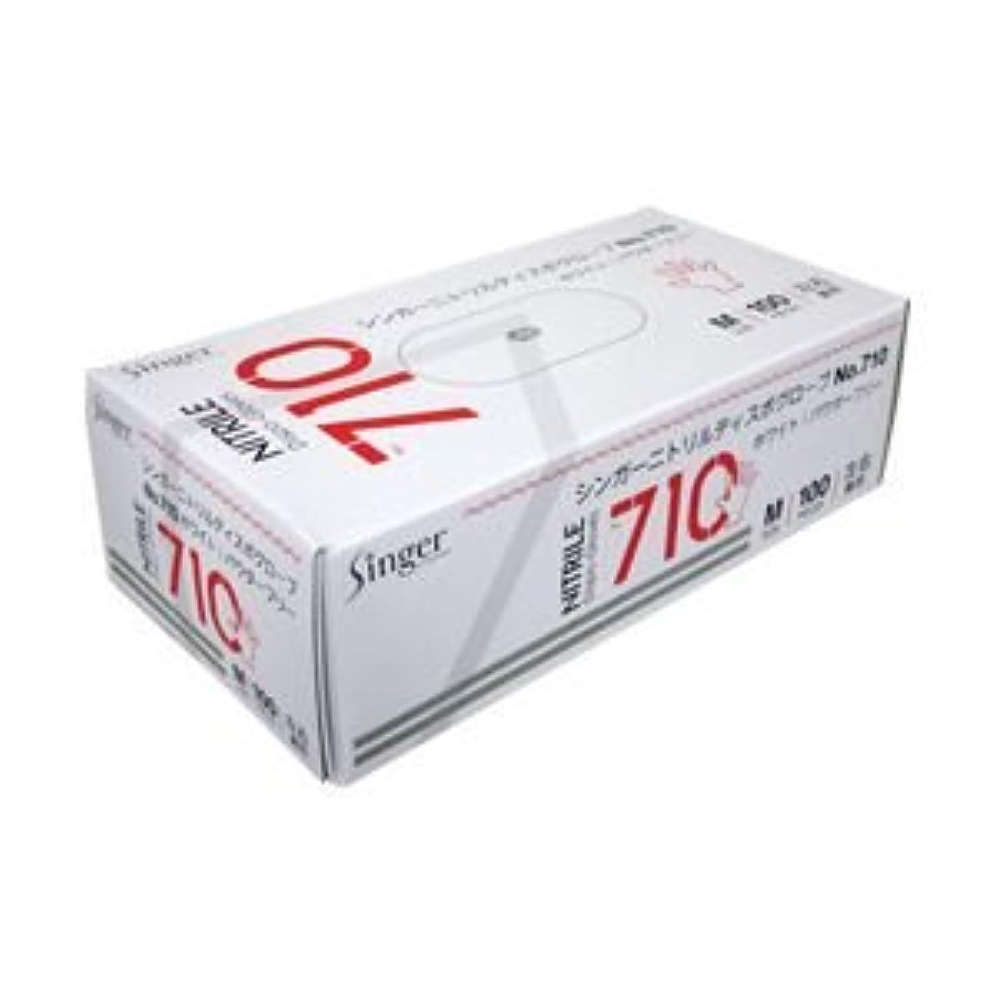 心配するサイレントモーター宇都宮製作 ニトリル手袋710 粉なし M 1箱(100枚) ×5セット