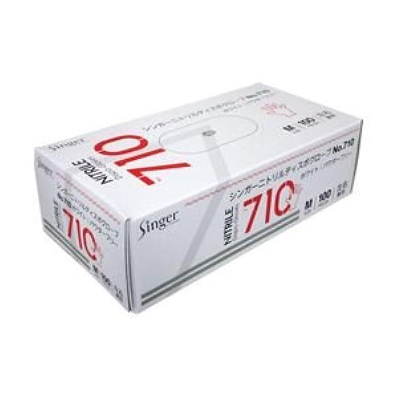 終わりタイマー現在(業務用セット) 宇都宮製作 ニトリル手袋710 粉なし M 1箱(100枚) 【×5セット】