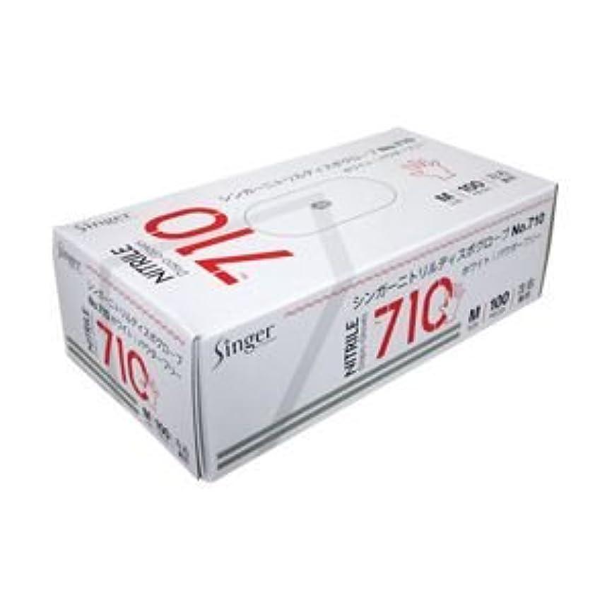 ぬいぐるみ極めて滑りやすい宇都宮製作 ニトリル手袋710 粉なし M 1箱(100枚) ×5セット