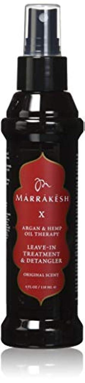 シンカン独立してマスタードMARRAKESH by MARRAKESH X ORIGINAL LEAVE-IN TREATMENT & DETANGLER WITH HEMP & ARGAN OILS 4 OZ by IMAGINE