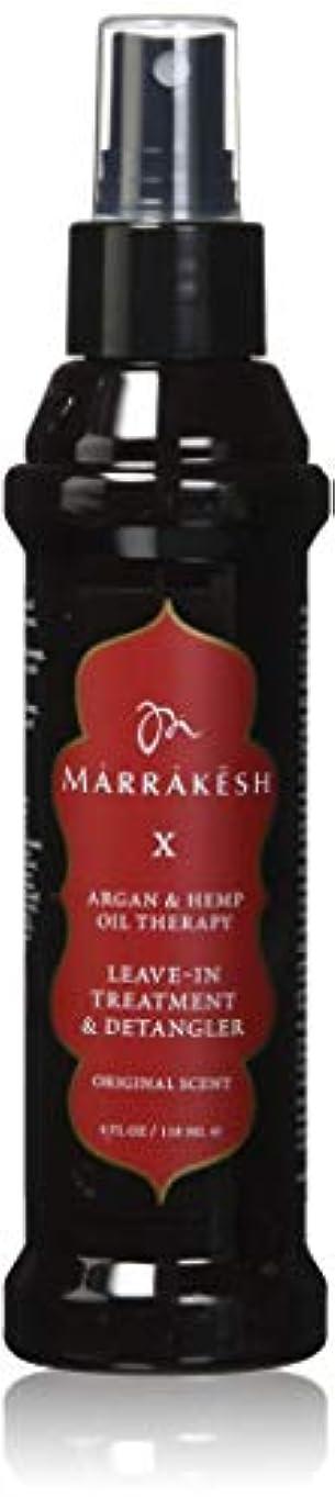 鋼やがて飲料MARRAKESH by MARRAKESH X ORIGINAL LEAVE-IN TREATMENT & DETANGLER WITH HEMP & ARGAN OILS 4 OZ by IMAGINE