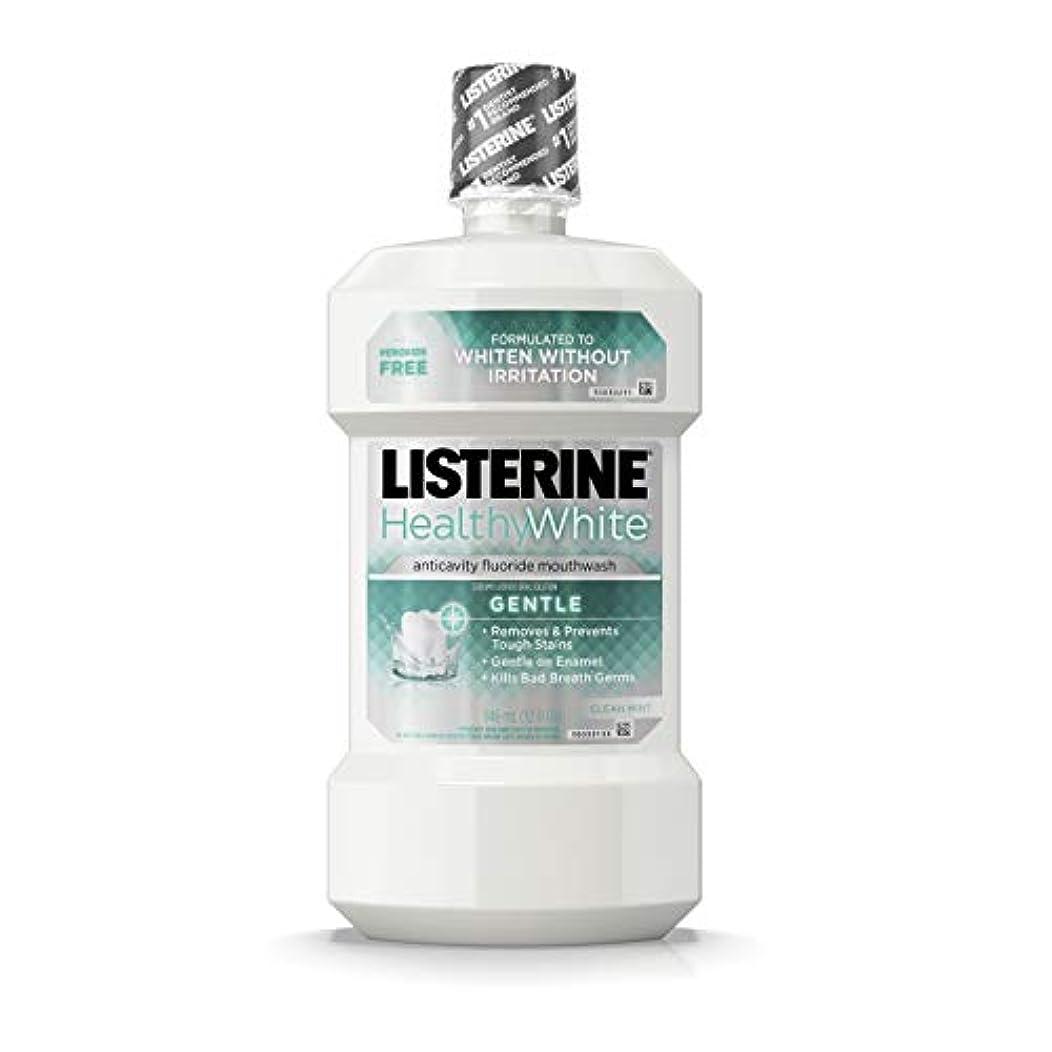 怖がって死ぬ目立つ外側Listerine ジェントルクリーンマウスウォッシュ - クリーンミント 1パック