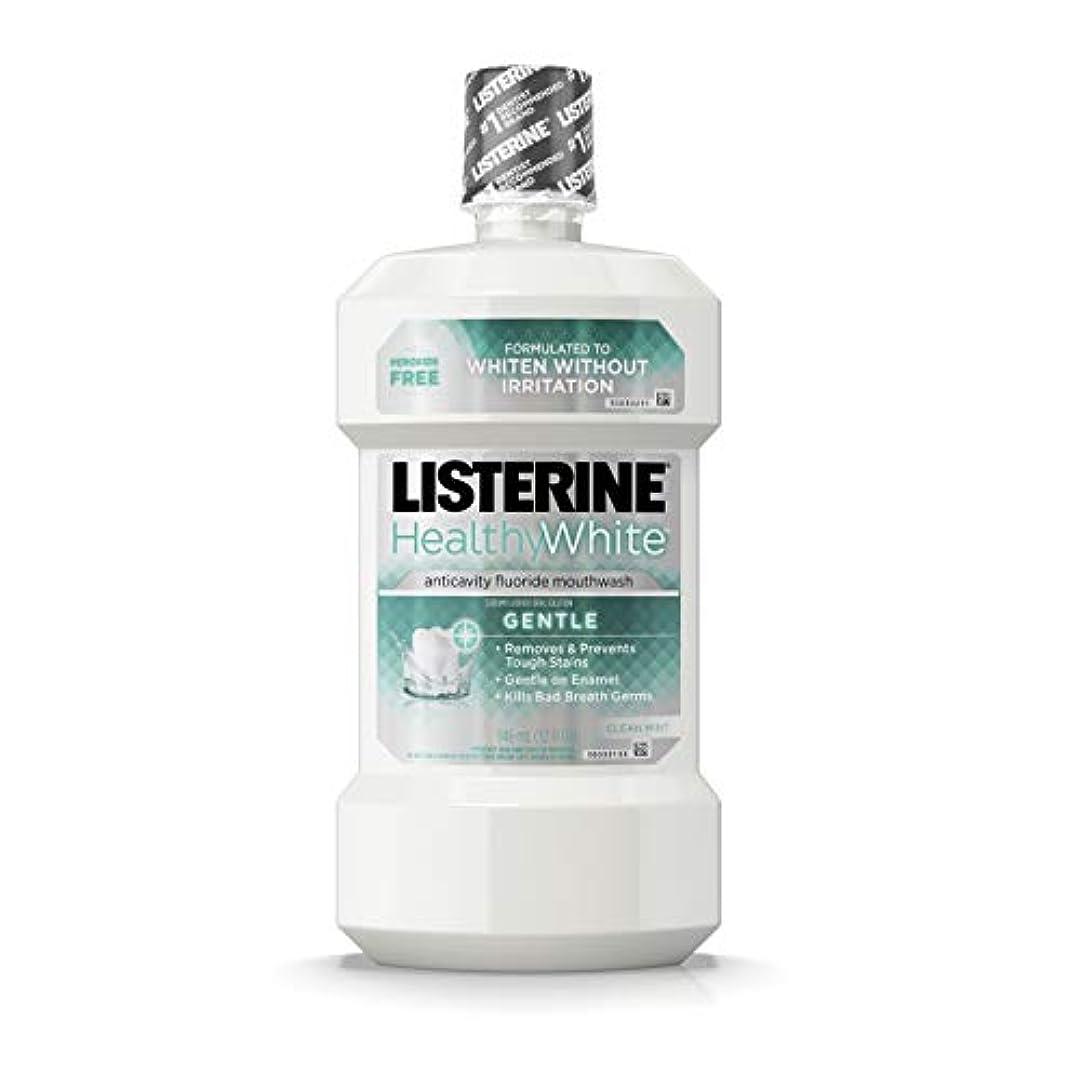 カセット不愉快に罪悪感Listerine ジェントルクリーンマウスウォッシュ - クリーンミント 1パック