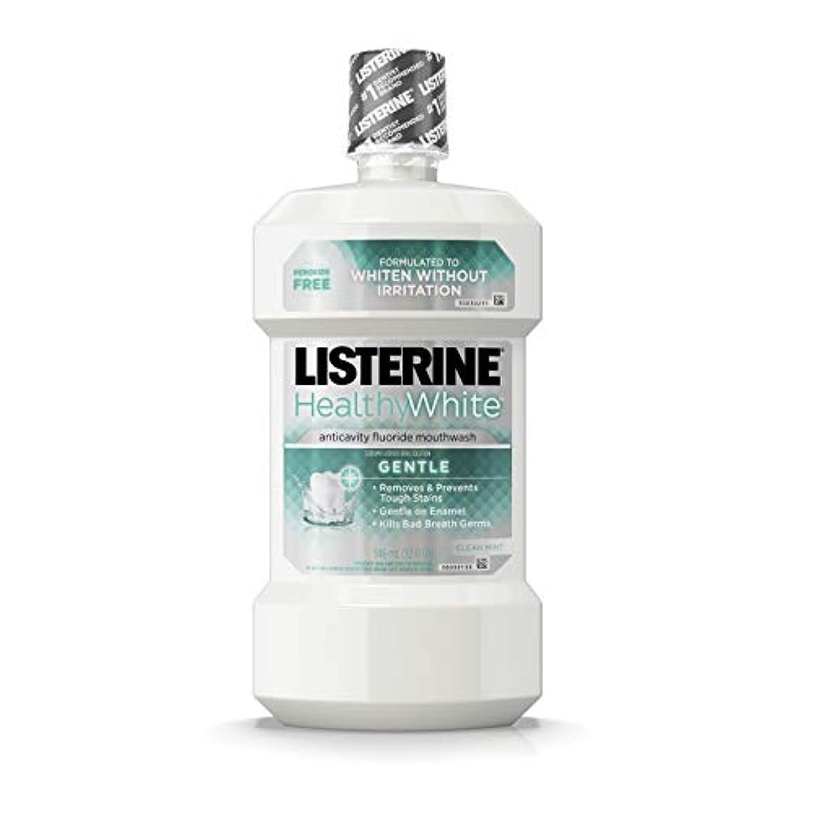 外交さておき悪性腫瘍Listerine ジェントルクリーンマウスウォッシュ - クリーンミント 1パック