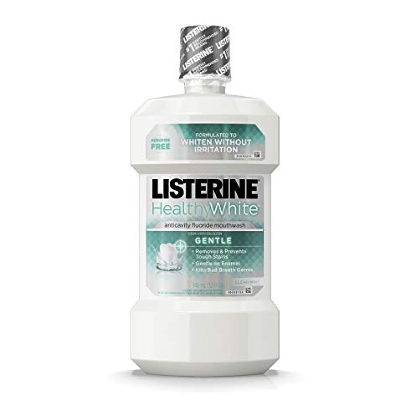 驚かす革命的賞賛Listerine ジェントルクリーンマウスウォッシュ - クリーンミント 1パック