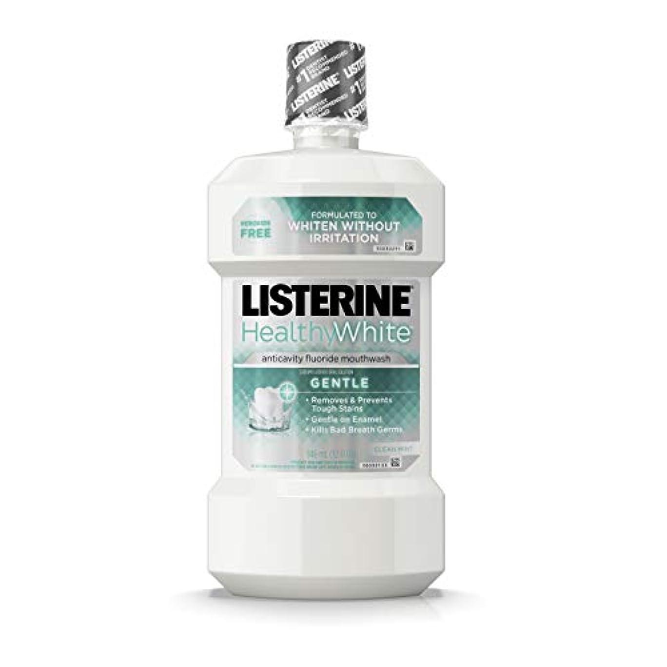 テラスダーリンアセンブリListerine ジェントルクリーンマウスウォッシュ - クリーンミント 1パック