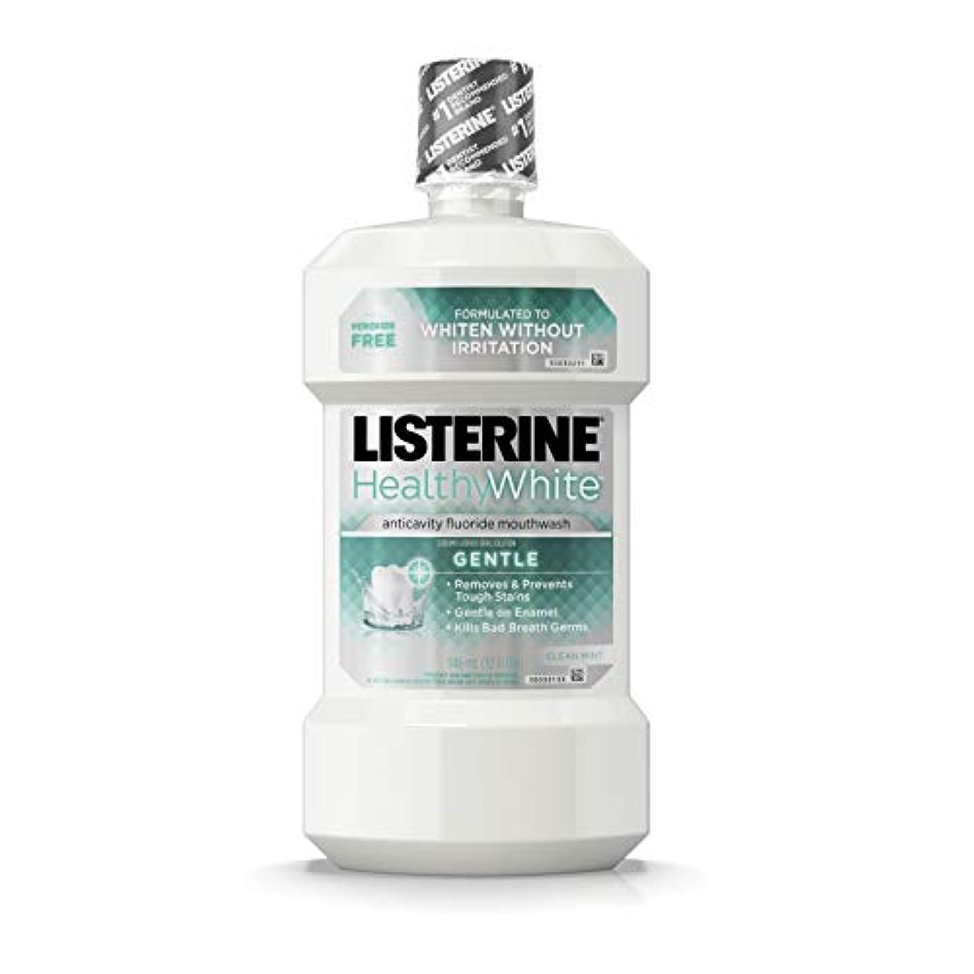 ハードコンサート残高Listerine ジェントルクリーンマウスウォッシュ - クリーンミント 1パック