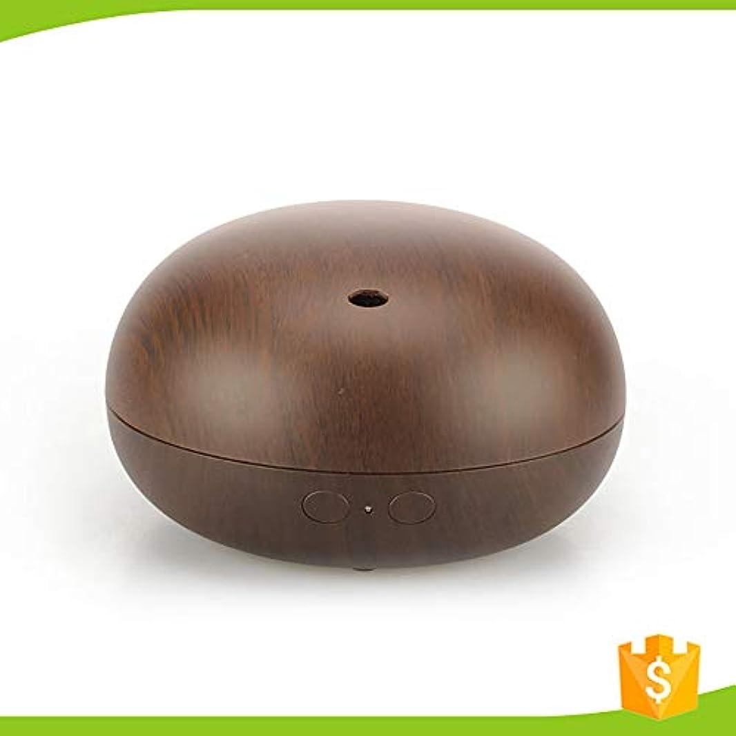 ロッジ肥料調子アロマディフューザー、クールミストエッセンシャルオイルディフューザー、静かなデザインで安全Sleepandウッドグレインデザイン、ウォーターレスオートシャットオフ,brown