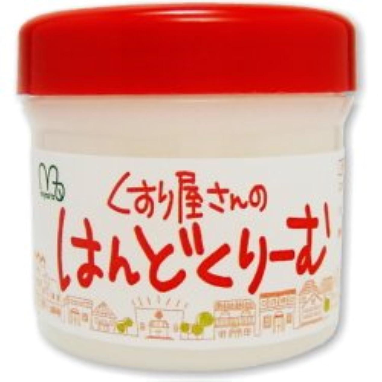 信条ケープリボンくすり屋さんのハンドクリーム 100g