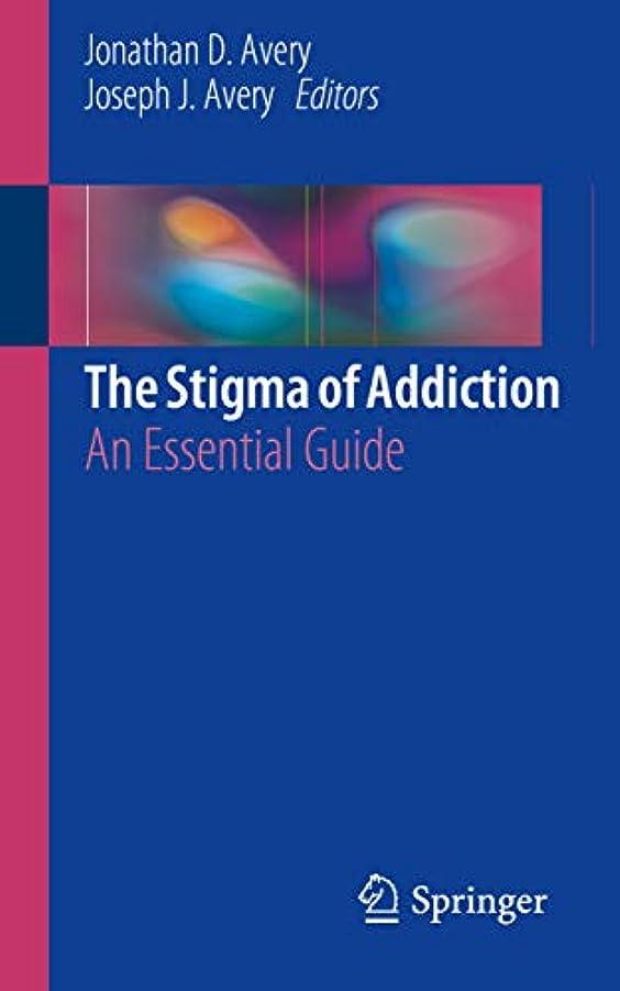 海藻当社タイプThe Stigma of Addiction: An Essential Guide (English Edition)