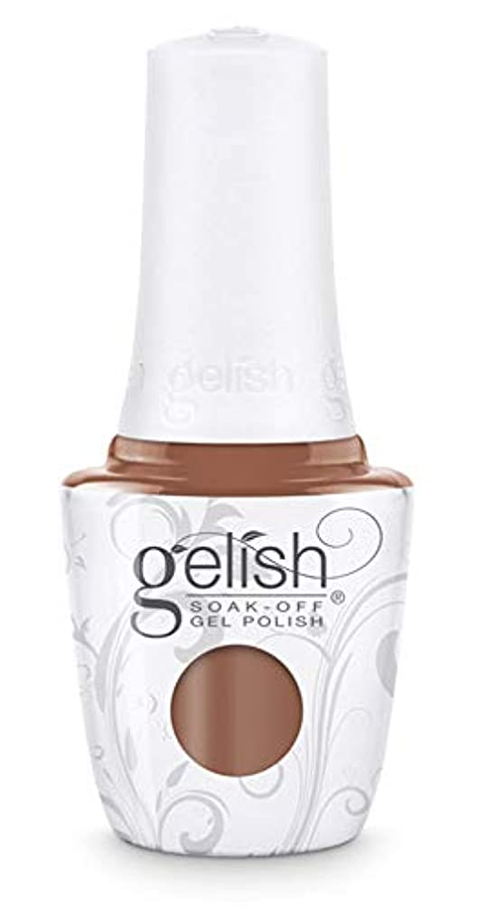 出します晩ごはんエラーGelish Soak-Off Gel - African Safari Collection - Neutral By Nature - 15 ml/05 oz