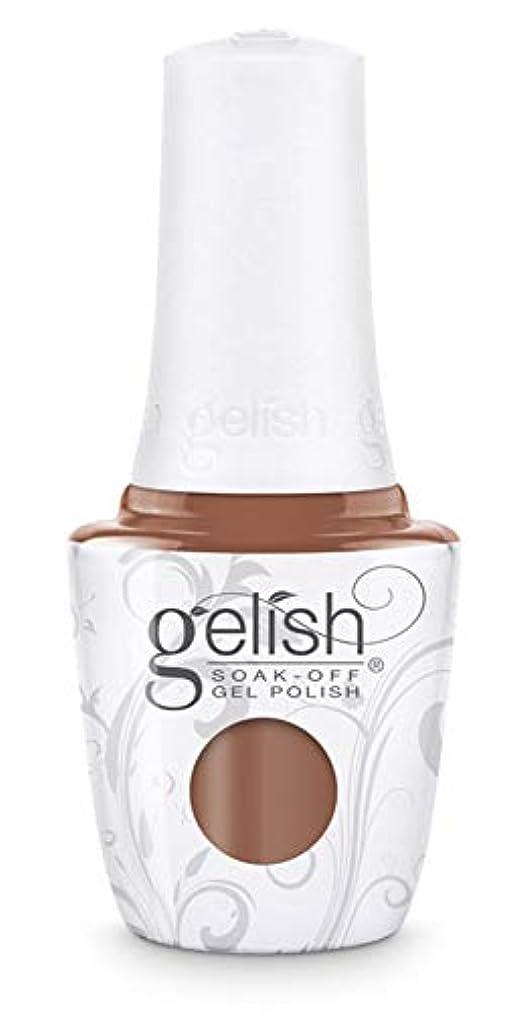 クロス伝導率ベイビーGelish Soak-Off Gel - African Safari Collection - Neutral By Nature - 15 ml/05 oz
