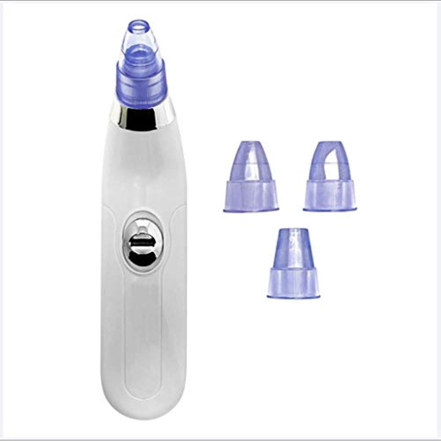 汗思い出す勉強する電気くすみメーター - にきび - 家庭用電子クレンジング器具 - 美容器具