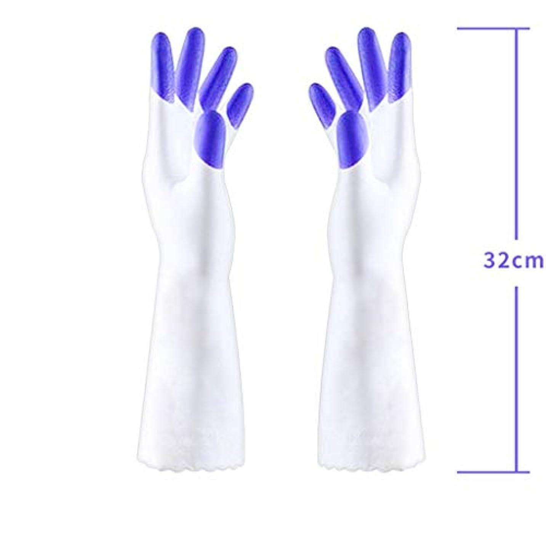 口実はずタイプQCRLB 食器洗い防止手袋厚手のゴム手袋家庭用手袋防水性と耐久性防寒マルチカラーとマルチサイズオプション ゴム手袋 (色 : Fingertip purple, サイズ さいず : M m)