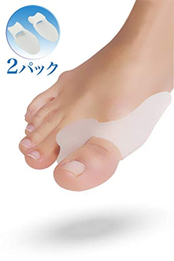 使用法迷彩教L−park 外反母趾 足指を広げる 優しいシリコンカバー付き 親指ジェルパッド (2個セット)