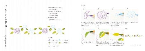 色えんぴつで描こう 小さなイラストと和の文様