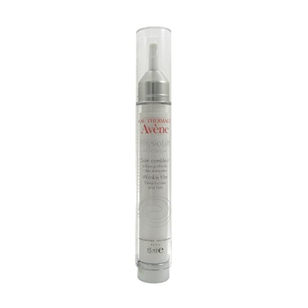 恐竜ピジン続編Avene Physiolift Precision Filling Care 15ml [並行輸入品]
