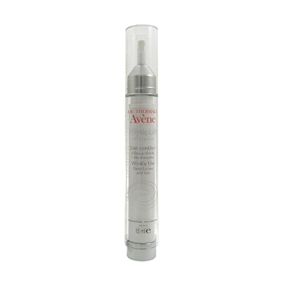 ブラウズ小人告発Avene Physiolift Precision Filling Care 15ml [並行輸入品]
