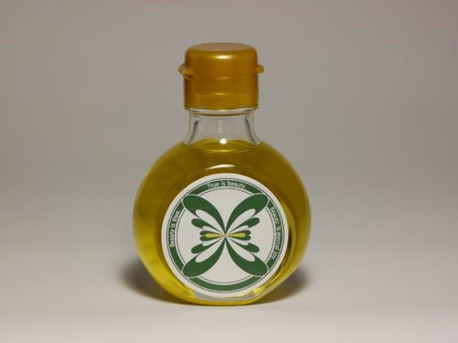 引き算手書きささいなモリンガゴールドオイル100 100ml 酸化しにくい飽和脂肪酸含有のモリンガオイル100%で、クレンジング(特にアイメイク落し)?保湿?ヘアオイルなど、色々な用途に使えます。