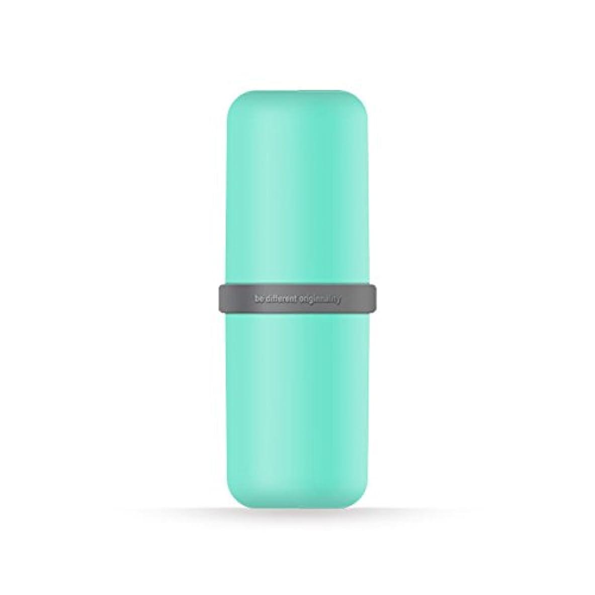 祈るスカリーアーサーポータブル歯ブラシWashカップ歯磨き粉ボックス便利旅行歯ブラシ歯磨き粉オーガナイザー 6*20cm グリーン