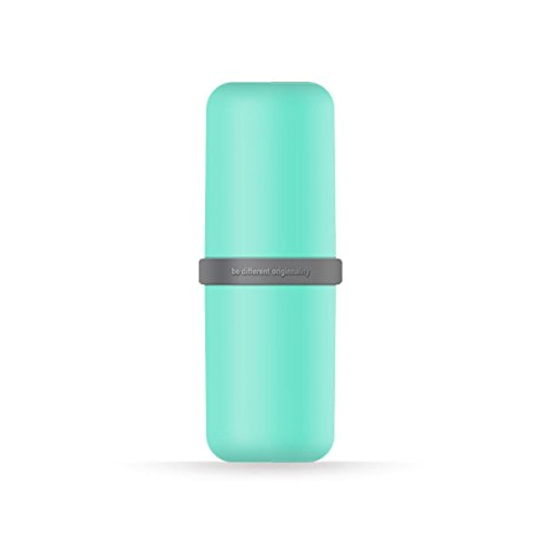 国民植物学者保守的ポータブル歯ブラシWashカップ歯磨き粉ボックス便利旅行歯ブラシ歯磨き粉オーガナイザー 6*20cm グリーン