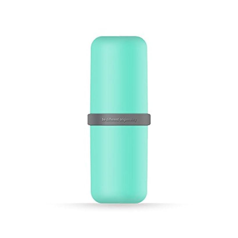 アパルいつも内向きポータブル歯ブラシWashカップ歯磨き粉ボックス便利旅行歯ブラシ歯磨き粉オーガナイザー 6*20cm グリーン